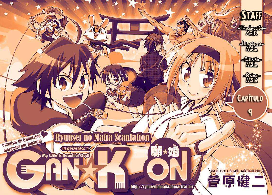 http://c5.ninemanga.com/es_manga/19/14419/356696/8e6c627de8eca0a8ce41b9fc2f5e2648.jpg Page 1