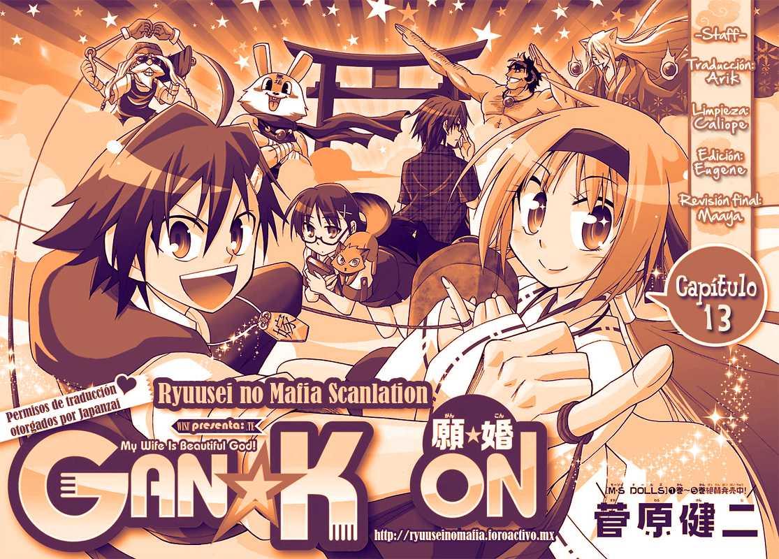 http://c5.ninemanga.com/es_manga/19/14419/356700/a42b83eb91d58495dd8a6a0c9cbd8b5e.jpg Page 1