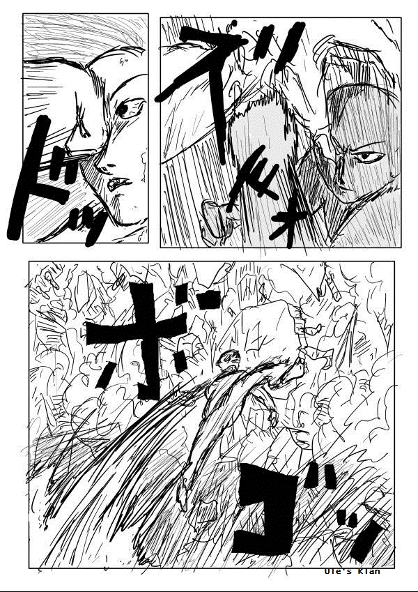 https://c5.ninemanga.com/es_manga/19/18131/440084/6d0b274177a6c98c33cd457365931d13.jpg Page 3
