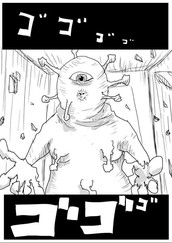 https://c5.ninemanga.com/es_manga/19/18131/451088/5eaacd48c2e34fd21991b351b35e8aed.jpg Page 2
