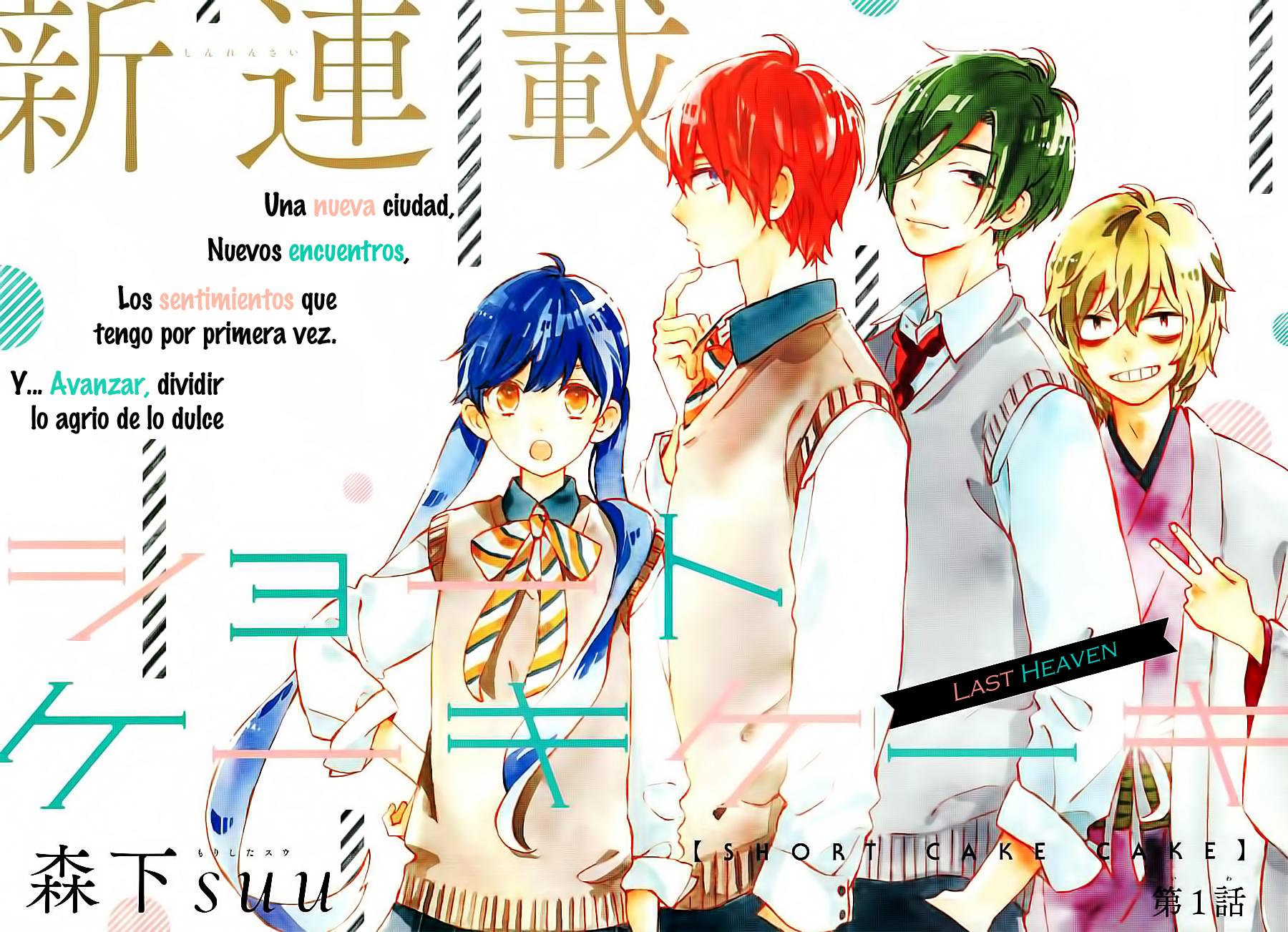 http://c5.ninemanga.com/es_manga/19/18451/431396/09765ccd8bc43e4778ad91d76f020e15.jpg Page 3