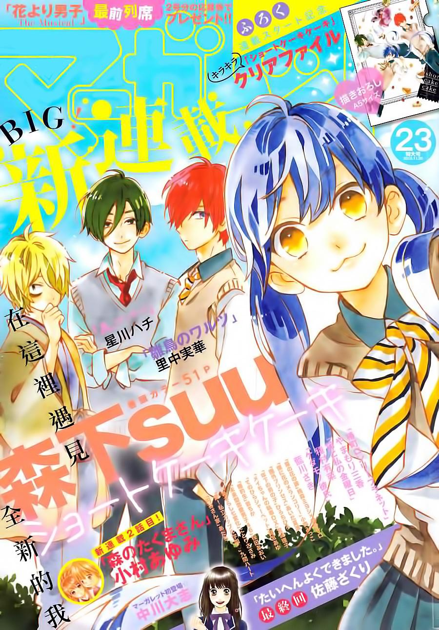 http://c5.ninemanga.com/es_manga/19/18451/431396/a0ae148a258a9d1db932df49b2271b21.jpg Page 2