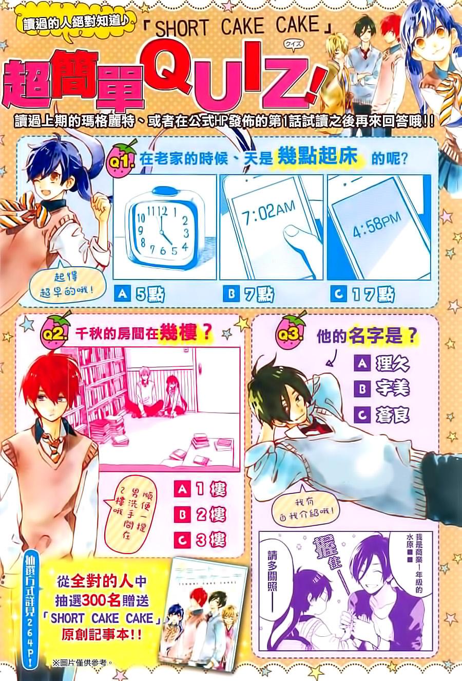 http://c5.ninemanga.com/es_manga/19/18451/433491/a4d41b834ea903526373a9a1ae2ac66e.jpg Page 3