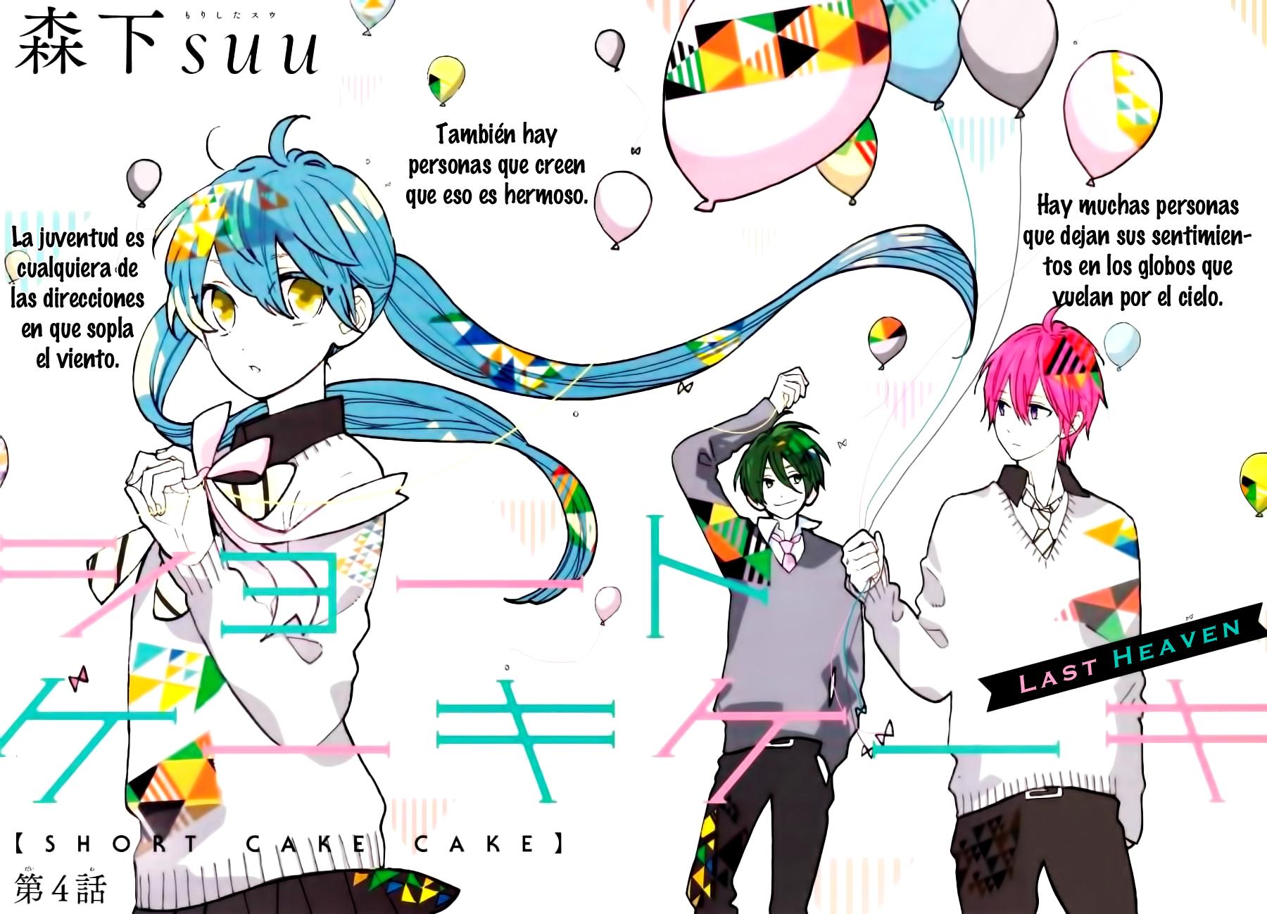 http://c5.ninemanga.com/es_manga/19/18451/442045/57362b724248d953ff60c2d627e7dafa.jpg Page 2