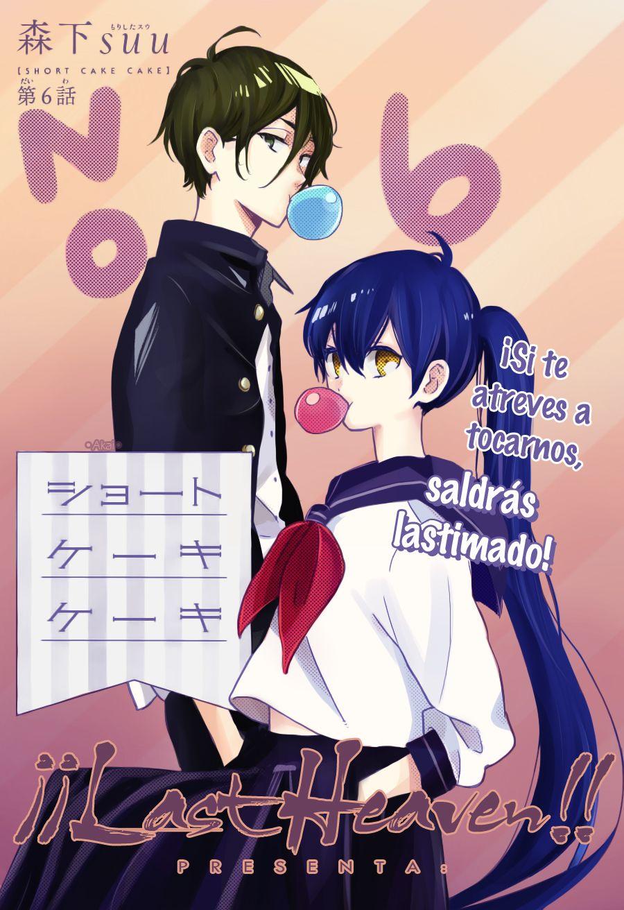 http://c5.ninemanga.com/es_manga/19/18451/451761/052335232b11864986bb2fa20fa38748.jpg Page 2