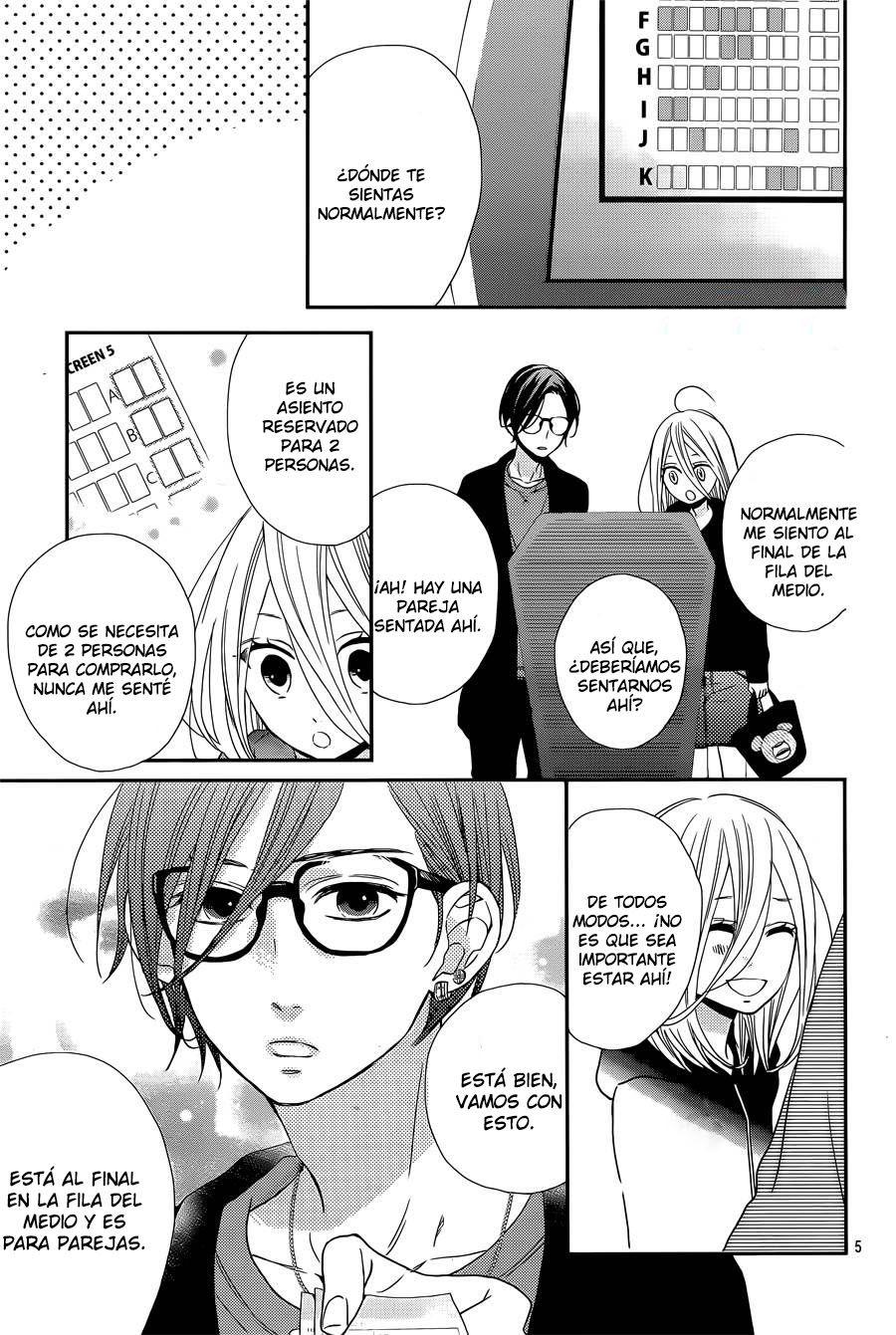 http://c5.ninemanga.com/es_manga/19/19347/473496/742141ceda6b8f6786609d31c8ef129f.jpg Page 6