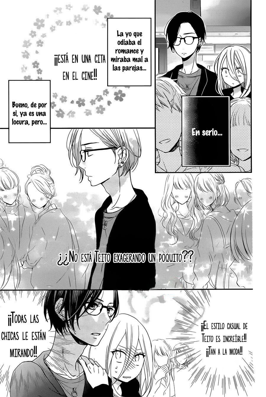 http://c5.ninemanga.com/es_manga/19/19347/473496/d788f959eb794f7827bb785fae632558.jpg Page 4