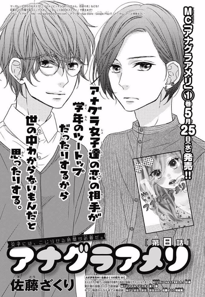 http://c5.ninemanga.com/es_manga/19/19347/477392/878a0658e652765c4979dba411787e43.jpg Page 2