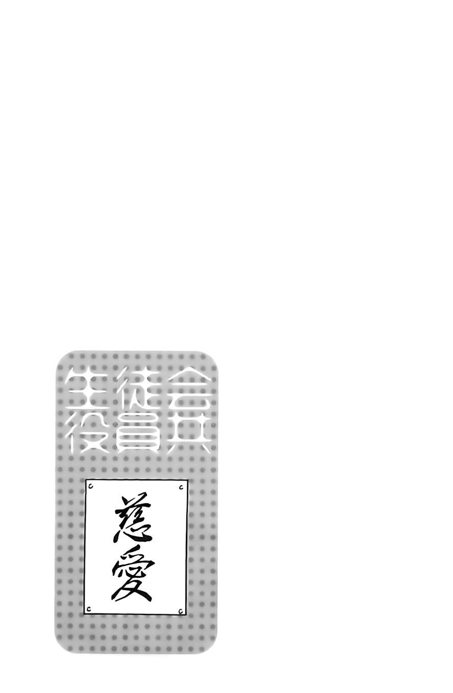 http://c5.ninemanga.com/es_manga/2/17602/440128/6154b291b0c23d2b032c0aeebc510914.jpg Page 6