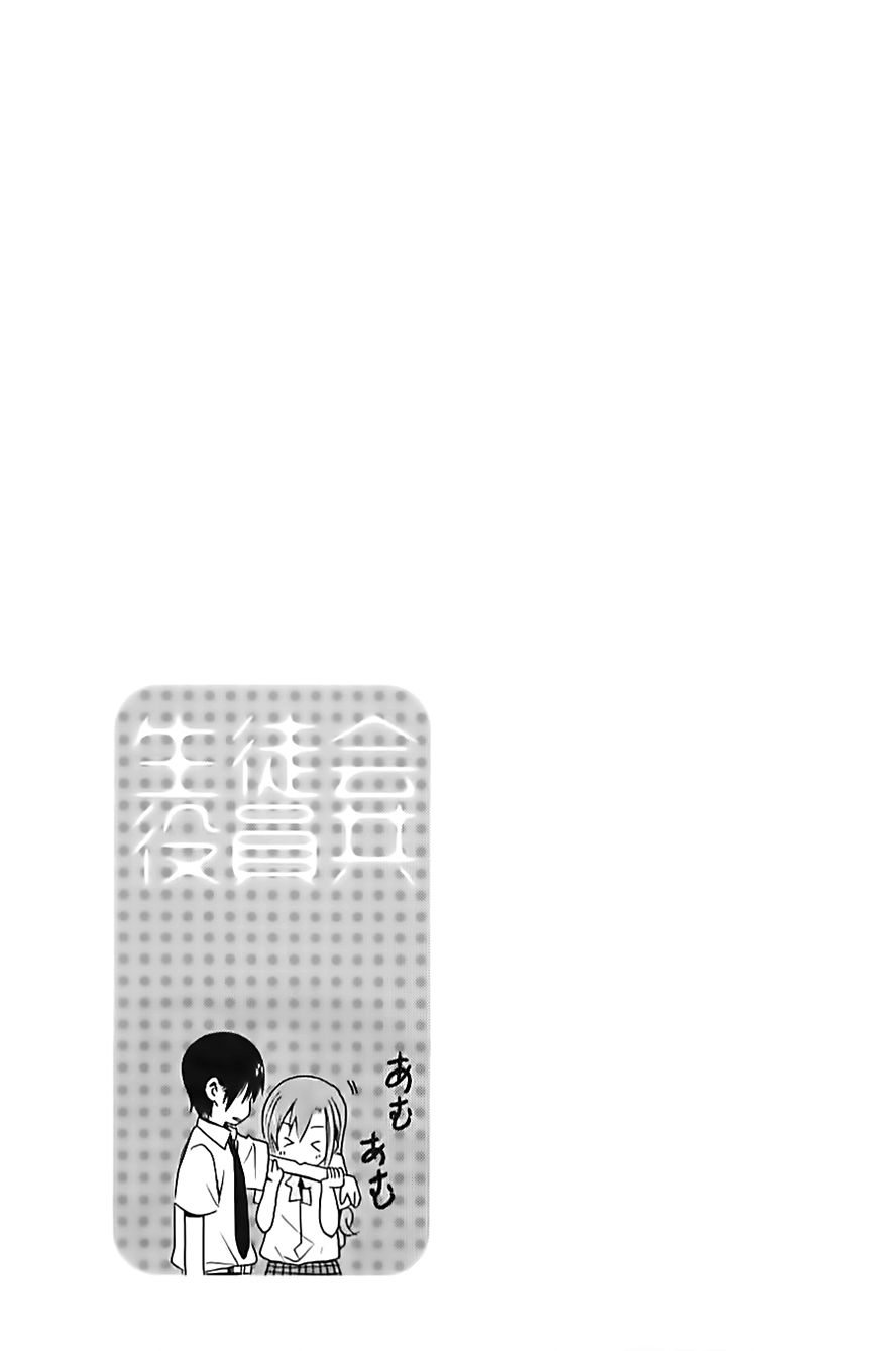 http://c5.ninemanga.com/es_manga/2/17602/464362/487cf32249fbaaa5a79258e26d54fe19.jpg Page 6
