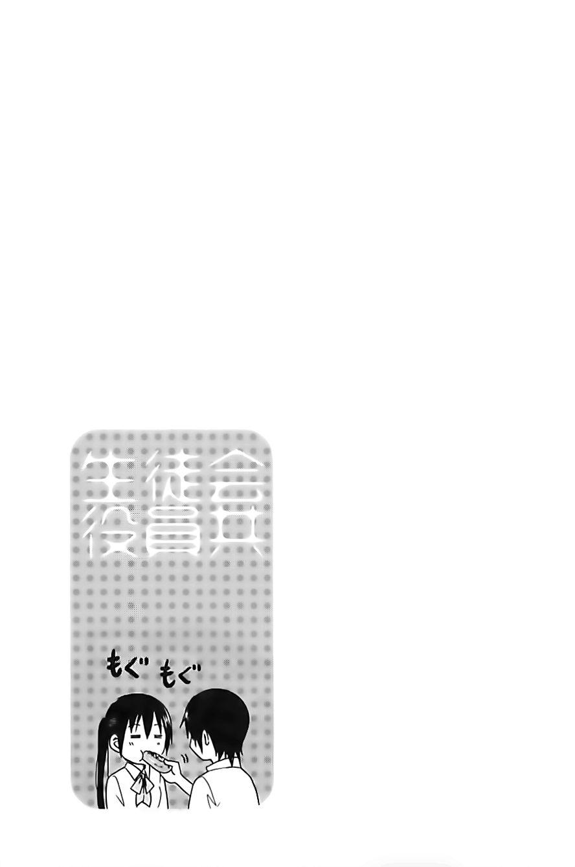 http://c5.ninemanga.com/es_manga/2/17602/464364/7da3270fafd99ed8fcc9e395f4e7c181.jpg Page 6