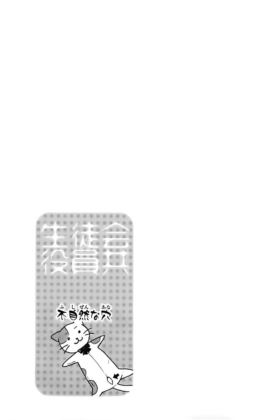 http://c5.ninemanga.com/es_manga/2/17602/479769/385cc545400c1fd8ae301308b5401834.jpg Page 6