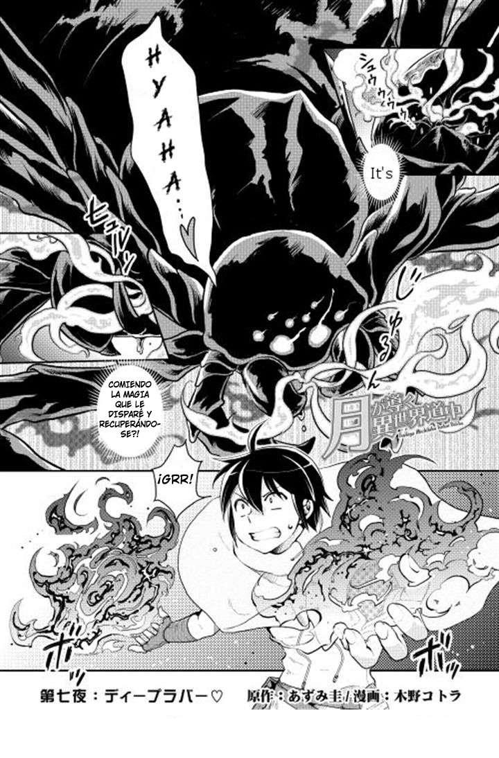 https://c5.ninemanga.com/es_manga/2/18562/438266/cdaff290fcbc89f477135e01bf5efc06.jpg Page 1