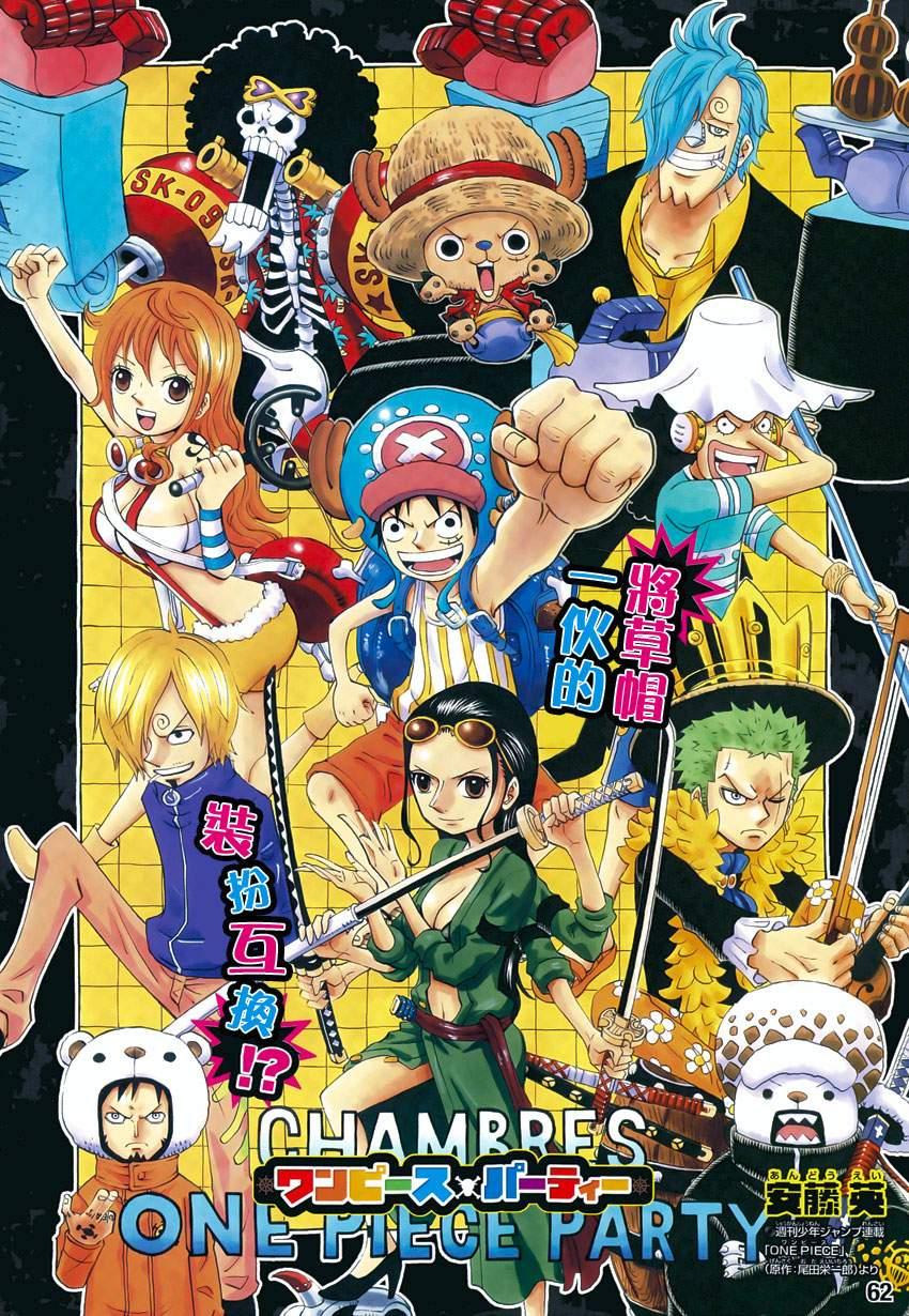 http://c5.ninemanga.com/es_manga/20/14996/365151/47ff52143b04fd0b94c28649620335df.jpg Page 1