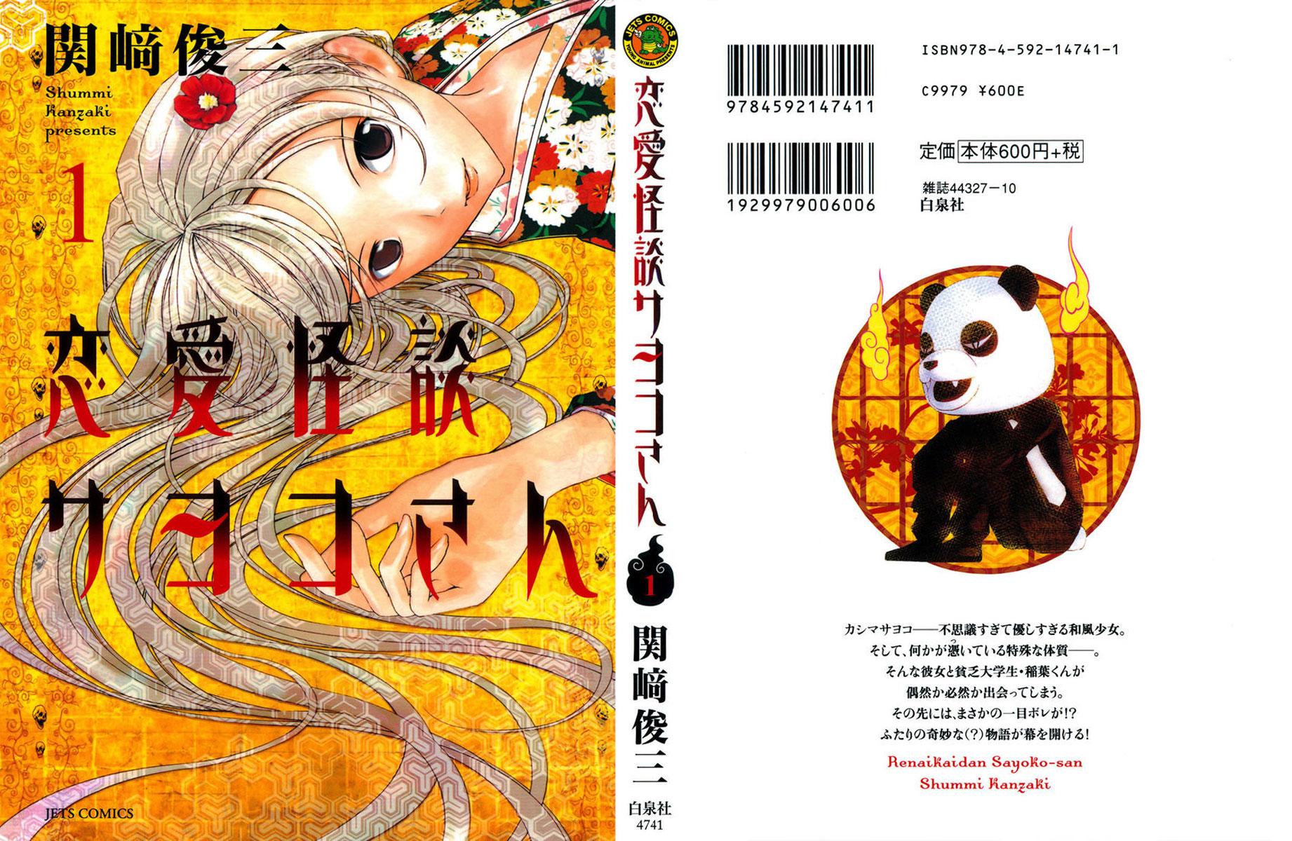 http://c5.ninemanga.com/es_manga/20/18580/432933/8671019bd0d1697cbd4f90809a2289d3.jpg Page 1