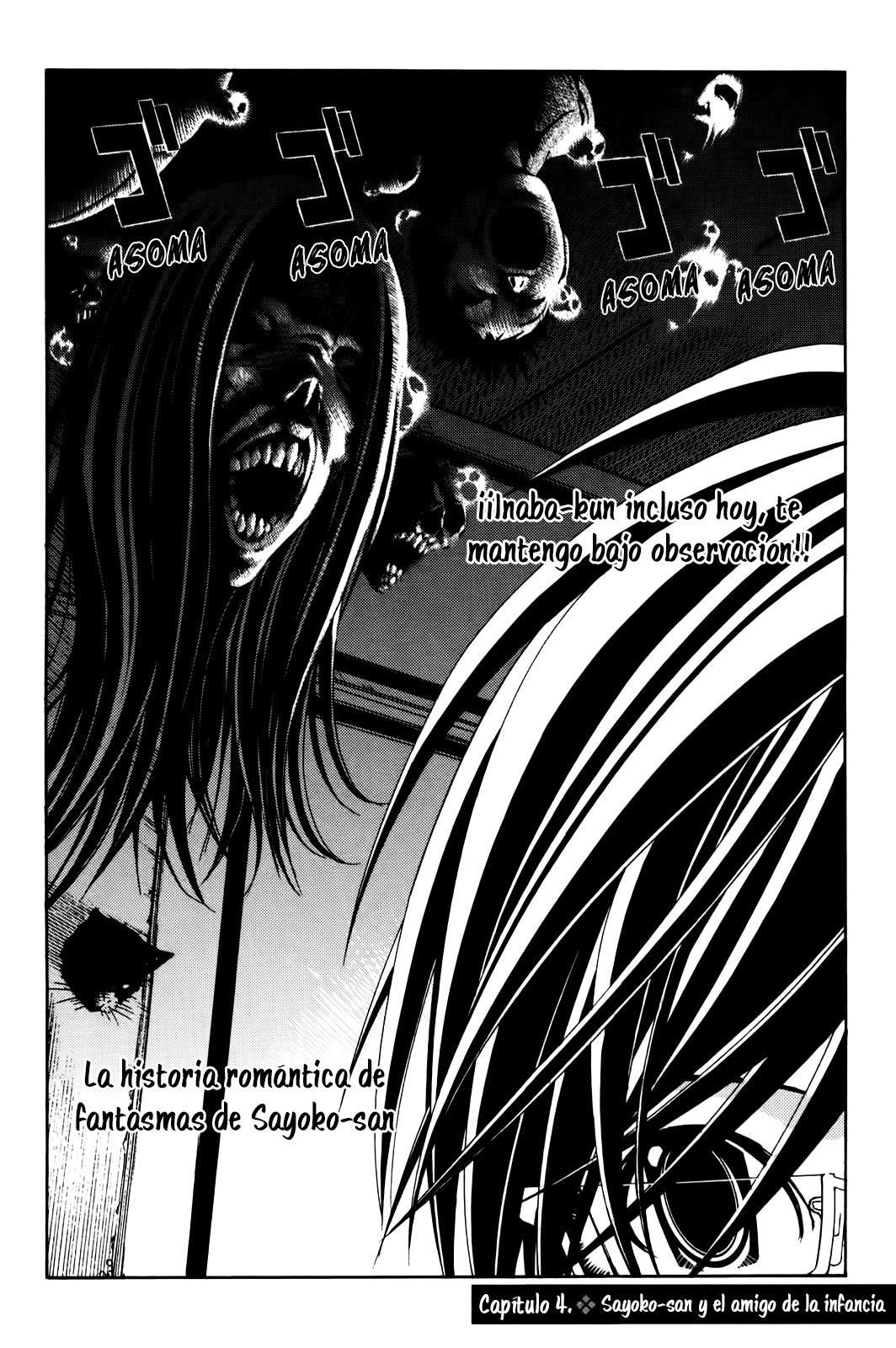 http://c5.ninemanga.com/es_manga/20/18580/468329/0b9092dbc5e3a91d6df24256675003d8.jpg Page 2