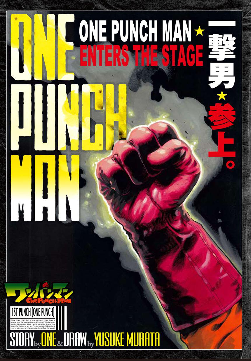 http://c5.ninemanga.com/es_manga/21/14805/362269/778374521dc792583b61e966ede85bd3.jpg Page 2