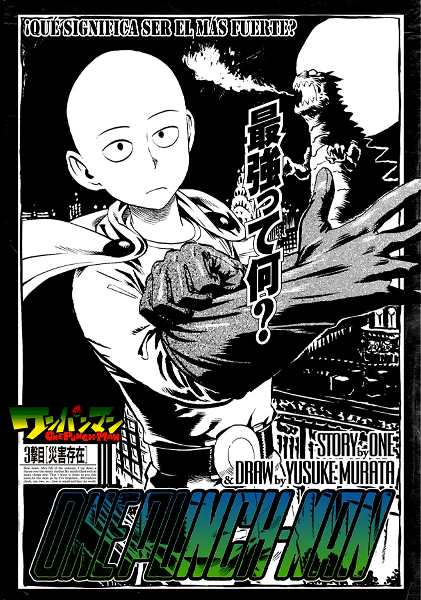 http://c5.ninemanga.com/es_manga/21/14805/362271/222d4b6ed2597f8d8e9c12ec964cbd52.jpg Page 4