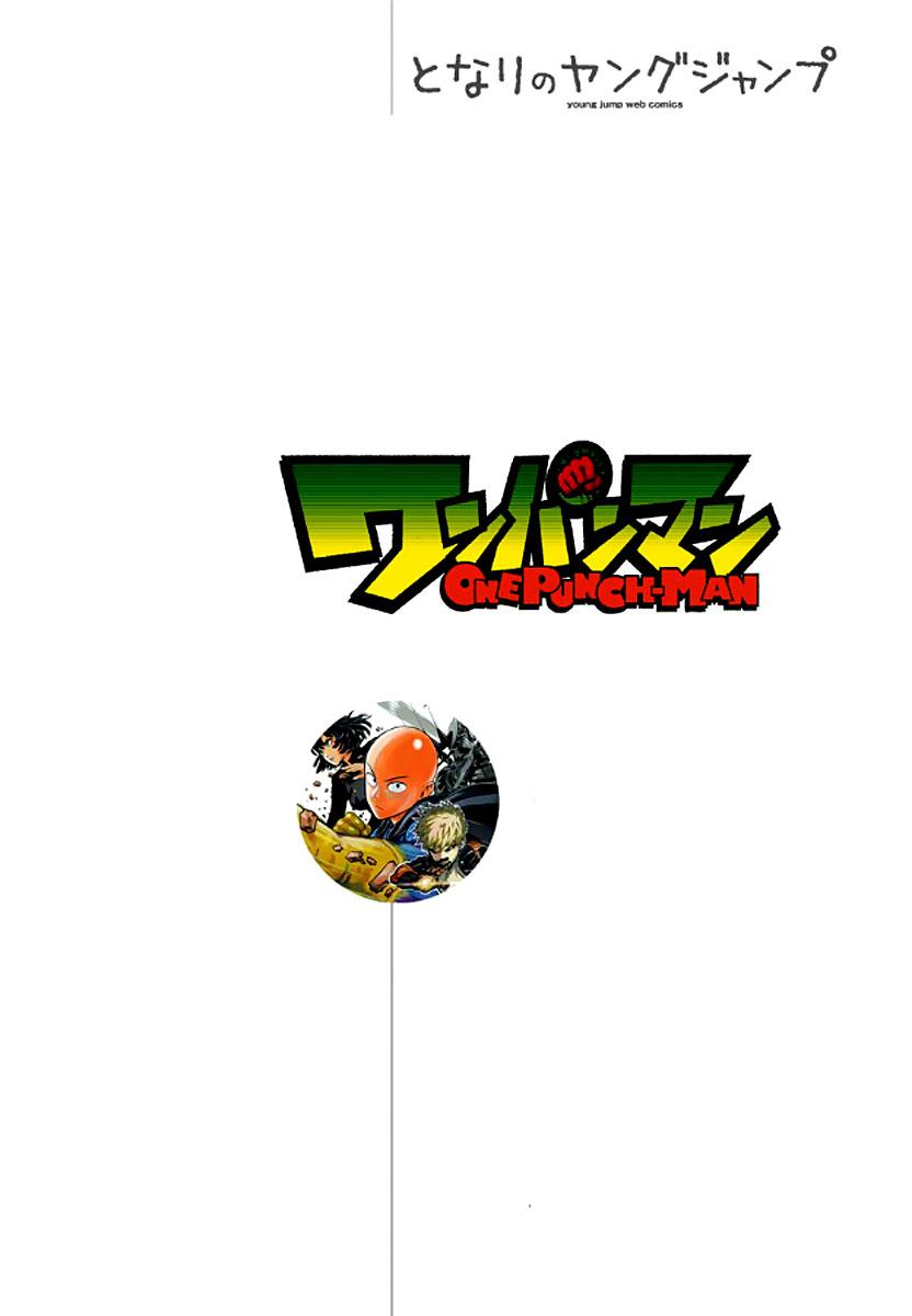 http://c5.ninemanga.com/es_manga/21/14805/362271/a52dadc24da8830c74831735101067de.jpg Page 3