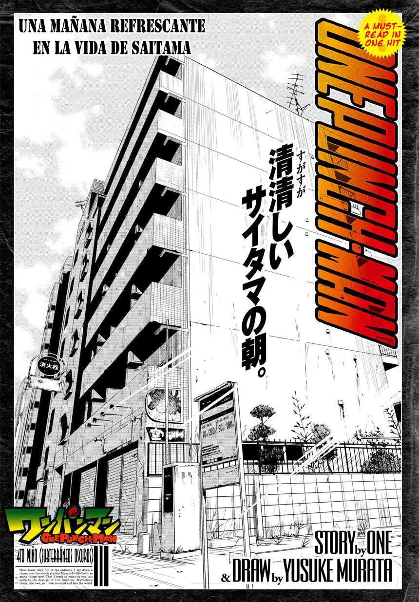 http://c5.ninemanga.com/es_manga/21/14805/362272/35937e34256cf4e5b2f7da08871d2a0b.jpg Page 4