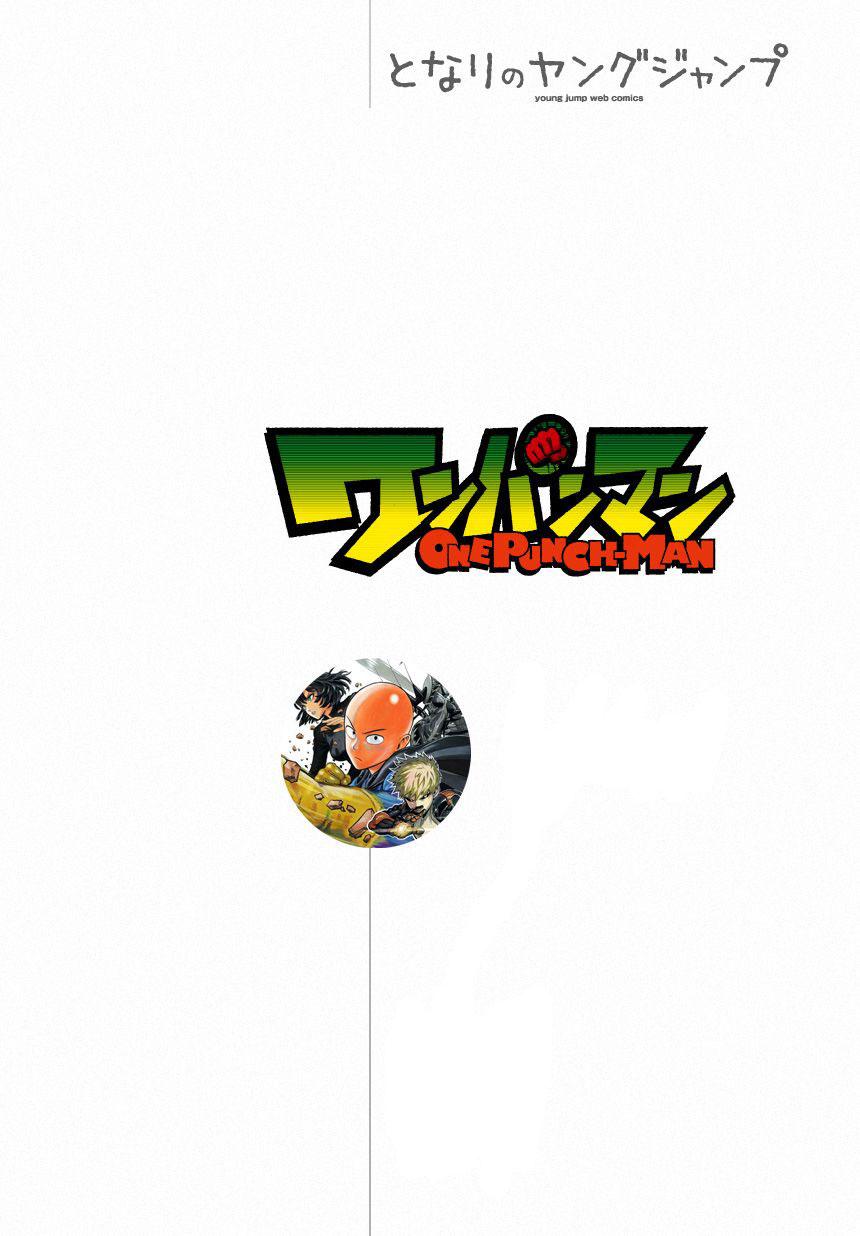http://c5.ninemanga.com/es_manga/21/14805/362280/62c2fbd641a48005a0f7487810055e81.jpg Page 3