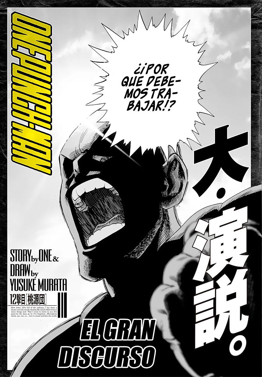 http://c5.ninemanga.com/es_manga/21/14805/362280/a667f4e7b0c8a3babe331569d3eac6bd.jpg Page 4