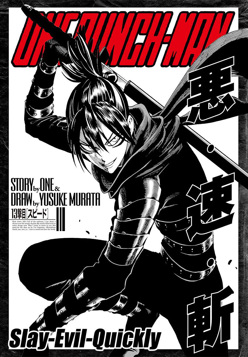 http://c5.ninemanga.com/es_manga/21/14805/362281/c5b432382d5978b94676426a32725dff.jpg Page 4