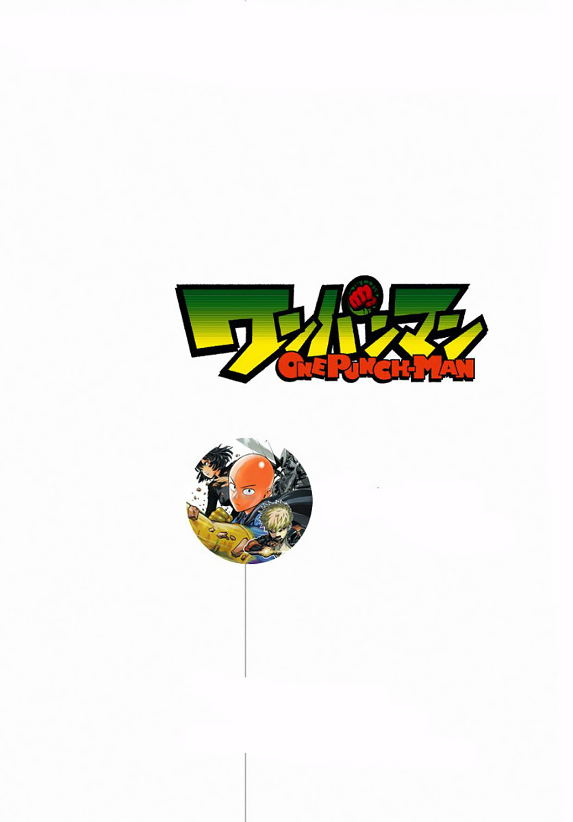 http://c5.ninemanga.com/es_manga/21/14805/362292/e8e64db539e34e76a55975b07ab716ff.jpg Page 3