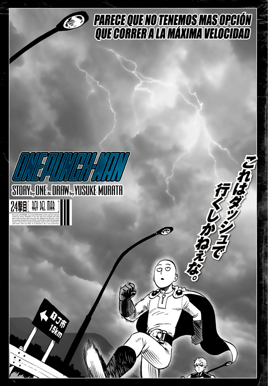 http://c5.ninemanga.com/es_manga/21/14805/362299/7701236e081c4bd9215cec960100300c.jpg Page 4