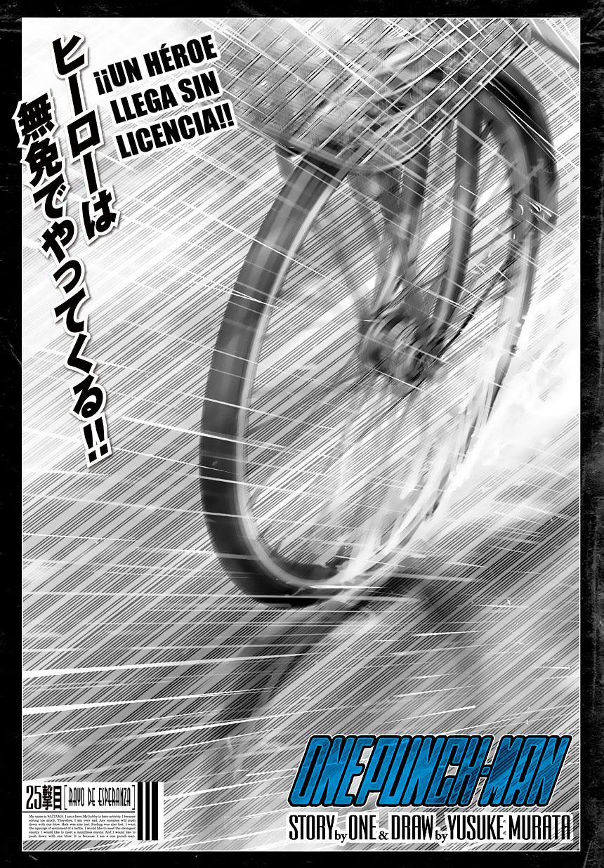 http://c5.ninemanga.com/es_manga/21/14805/362301/7522a10ddf6916abccf0163b58ca0543.jpg Page 4