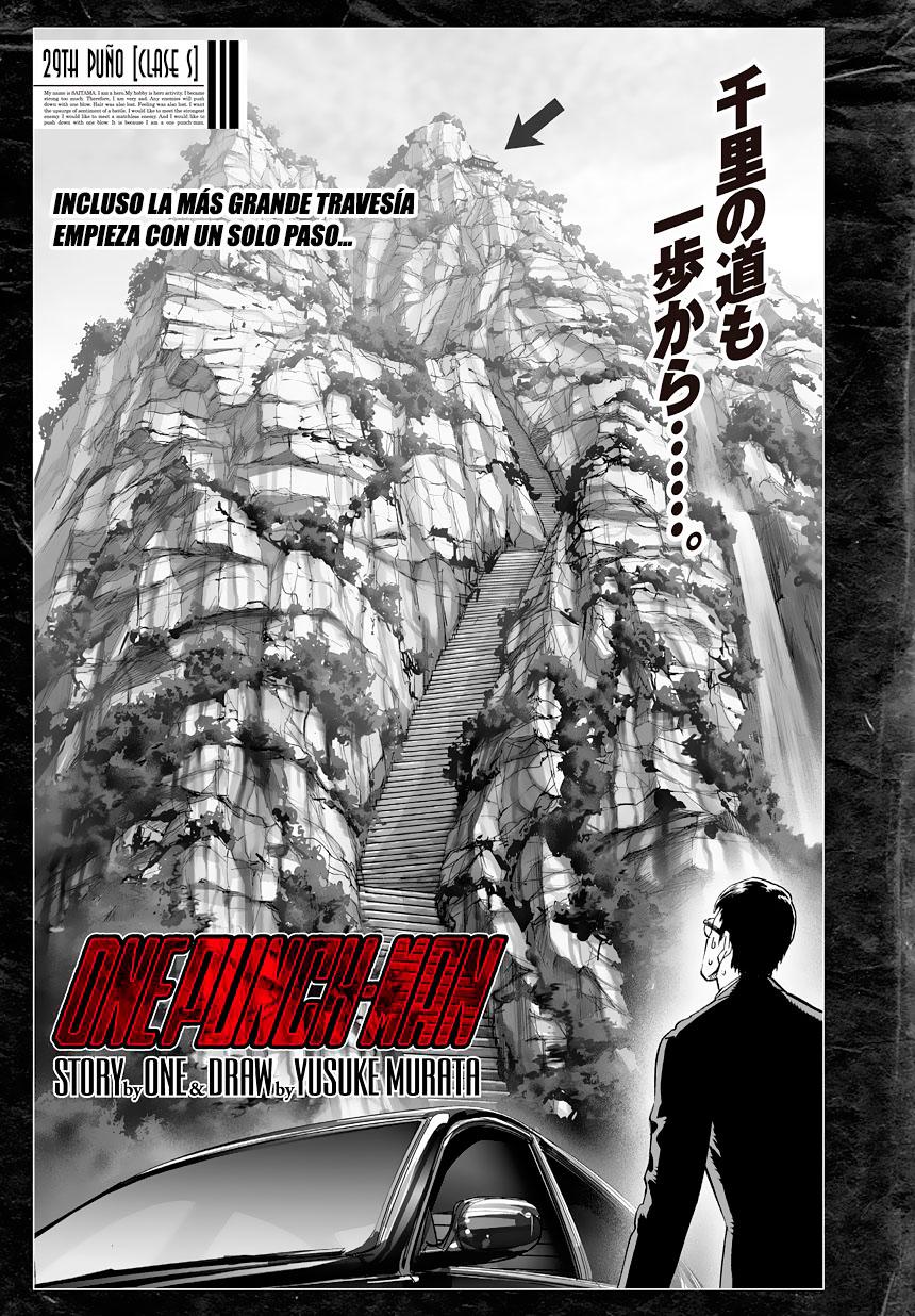 http://c5.ninemanga.com/es_manga/21/14805/362307/67224d809334f983718fbff7513db957.jpg Page 3