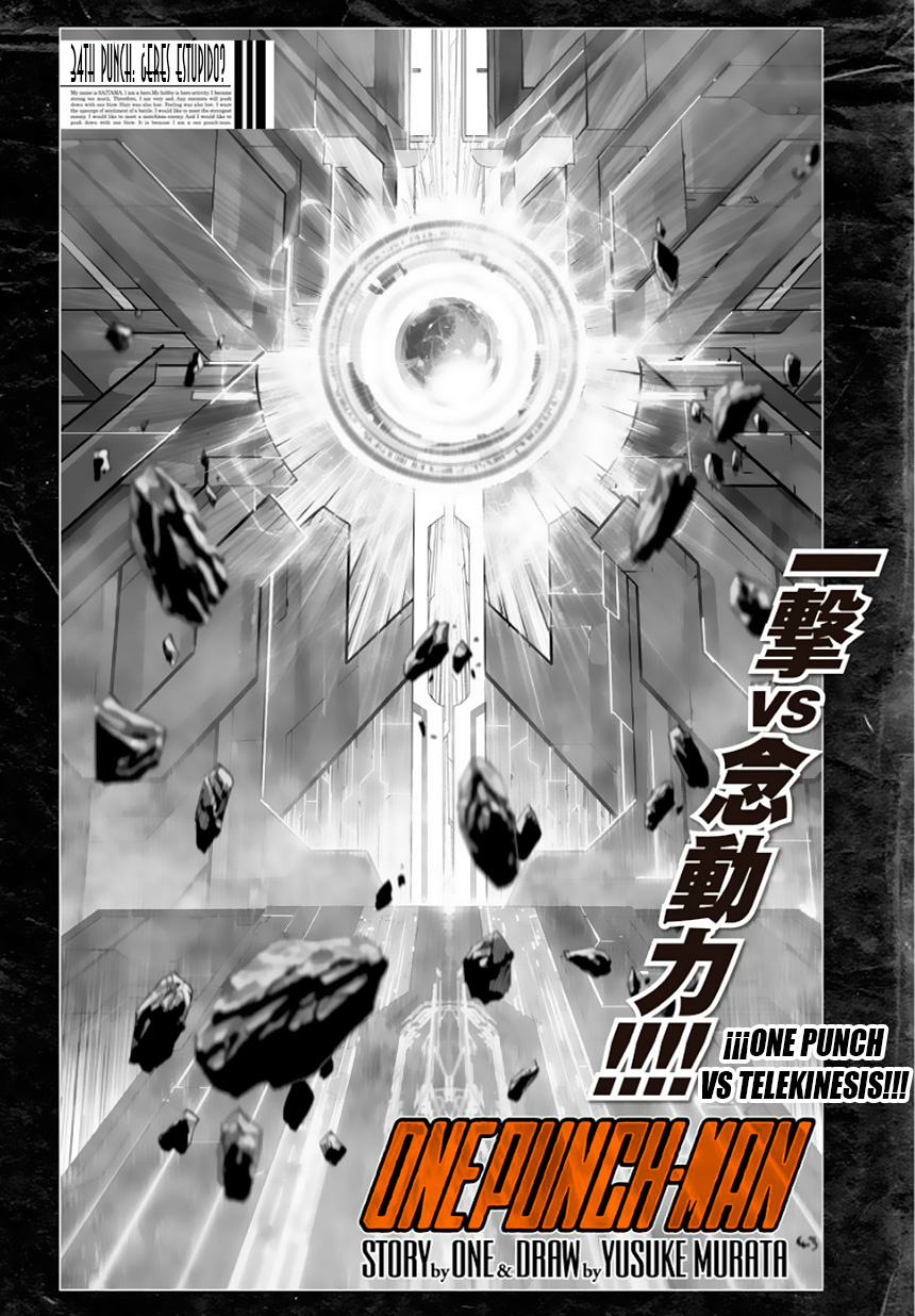http://c5.ninemanga.com/es_manga/21/14805/362316/b09d978ea462060c446ed6833f58735c.jpg Page 3