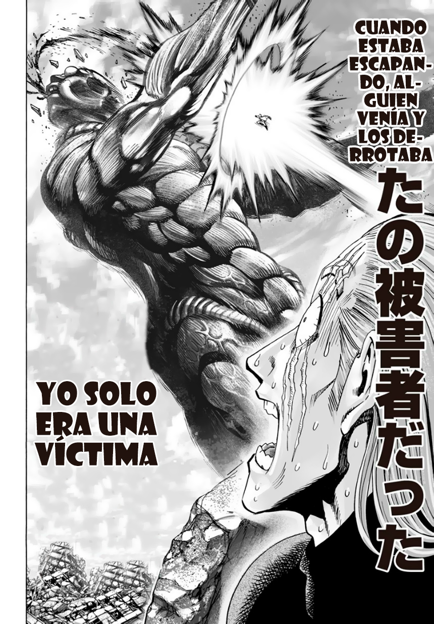 http://c5.ninemanga.com/es_manga/21/14805/362328/f85deca6a8de772d00f8a55456c5b672.jpg Page 6