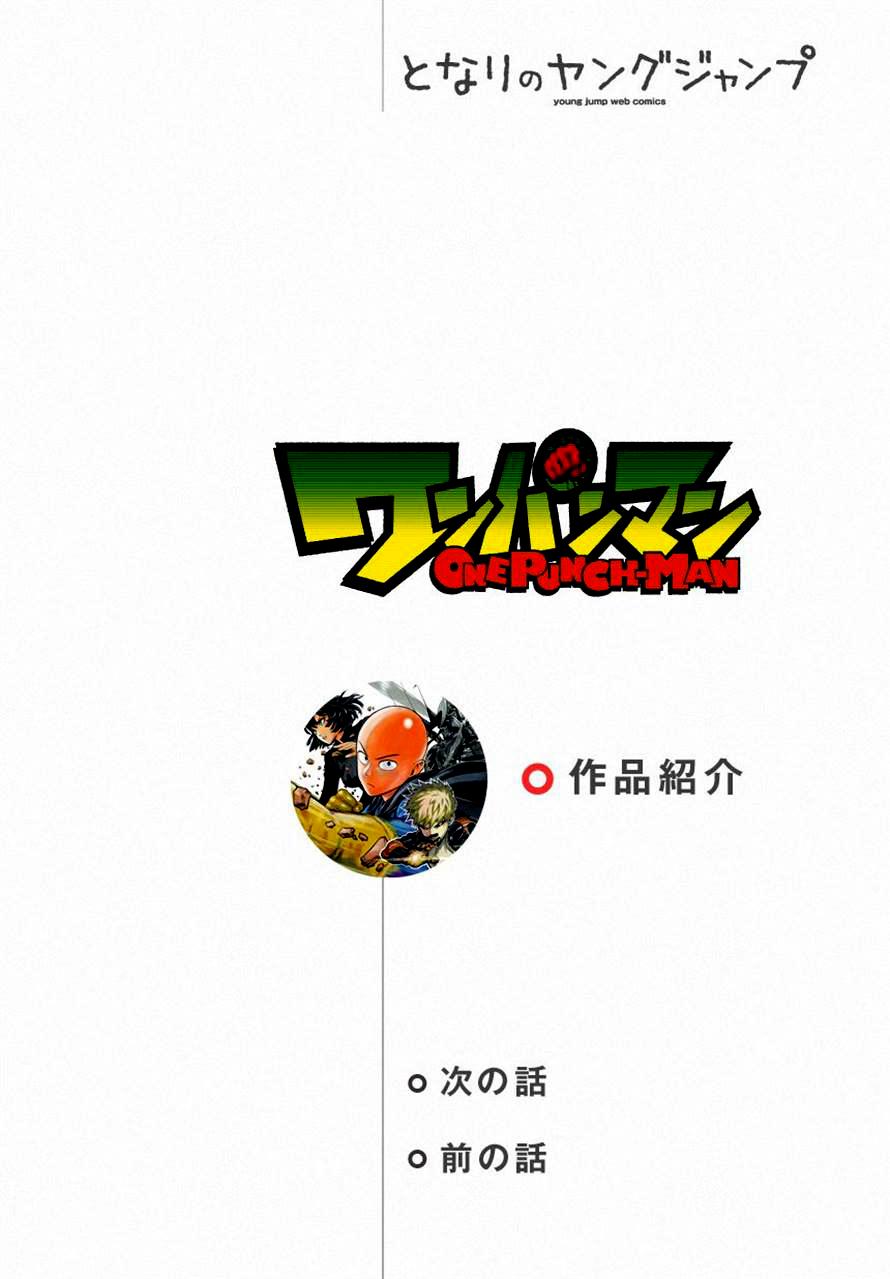 http://c5.ninemanga.com/es_manga/21/14805/362338/a1b2e04c65e8fa74ba1e50a429b828ca.jpg Page 2
