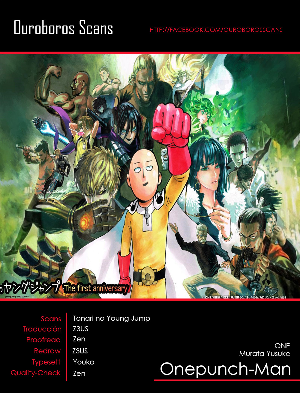 http://c5.ninemanga.com/es_manga/21/14805/394681/11ee3f99d2f4615c52547dd9b6fe81b0.jpg Page 1