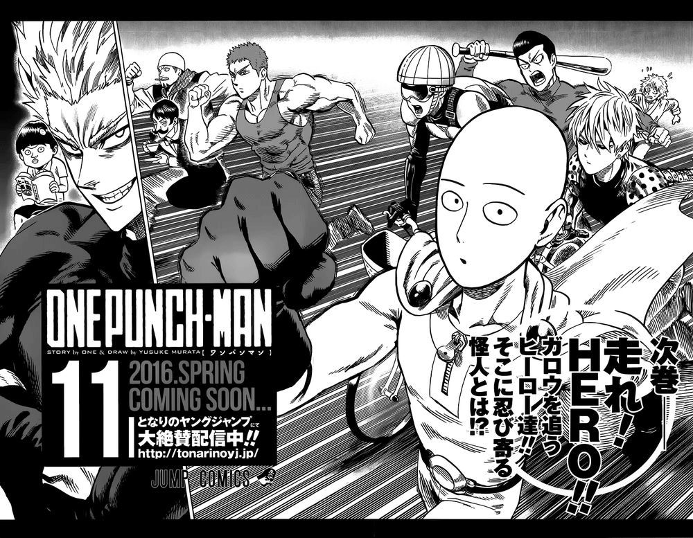 http://c5.ninemanga.com/es_manga/21/14805/462474/34db44f07403f135f7f88db2718019d2.jpg Page 16