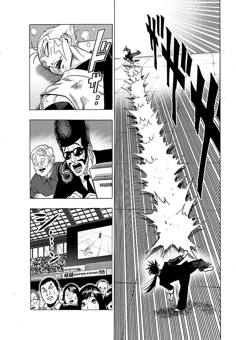 http://c5.ninemanga.com/es_manga/21/14805/464567/b8fd187b3f6b41d95bbc6c831075f367.jpg Page 6