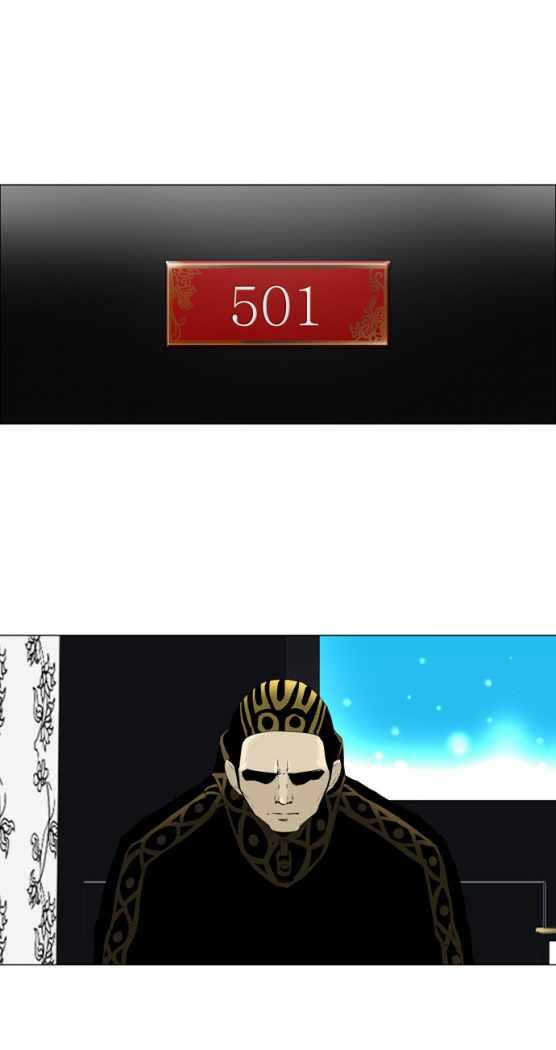 http://c5.ninemanga.com/es_manga/21/149/195783/65cc569713f6dcd5569ab3f96837b1fc.jpg Page 27