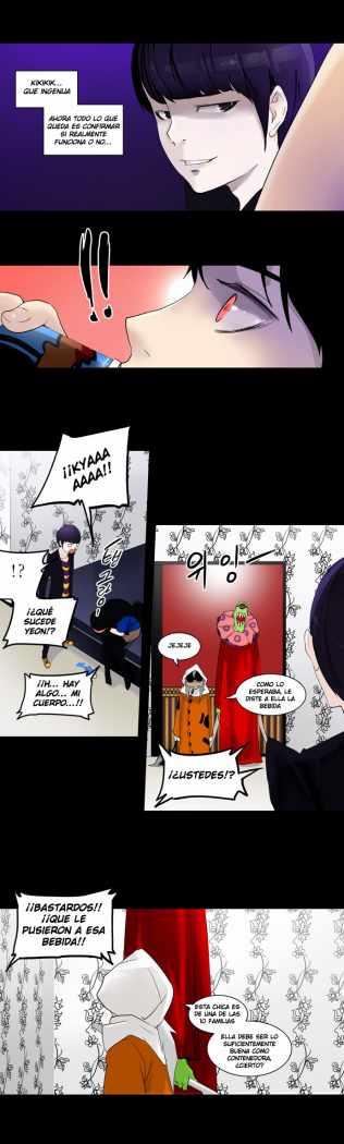 http://c5.ninemanga.com/es_manga/21/149/195793/27d49a58464c53baca1f17bb45852b19.jpg Page 5