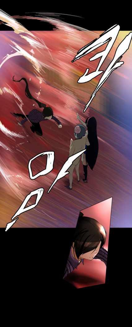 http://c5.ninemanga.com/es_manga/21/149/195801/ae64862963de122e67bd777f85f5bfb9.jpg Page 26