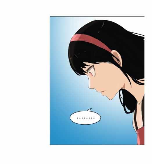 http://c5.ninemanga.com/es_manga/21/149/195829/42aee23f32b7985d83f5115a303ccfa5.jpg Page 9