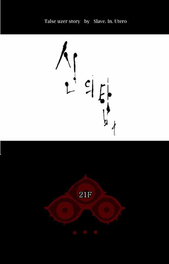 http://c5.ninemanga.com/es_manga/21/149/195834/d075953d1c7ca5a155effe8e4f387895.jpg Page 6