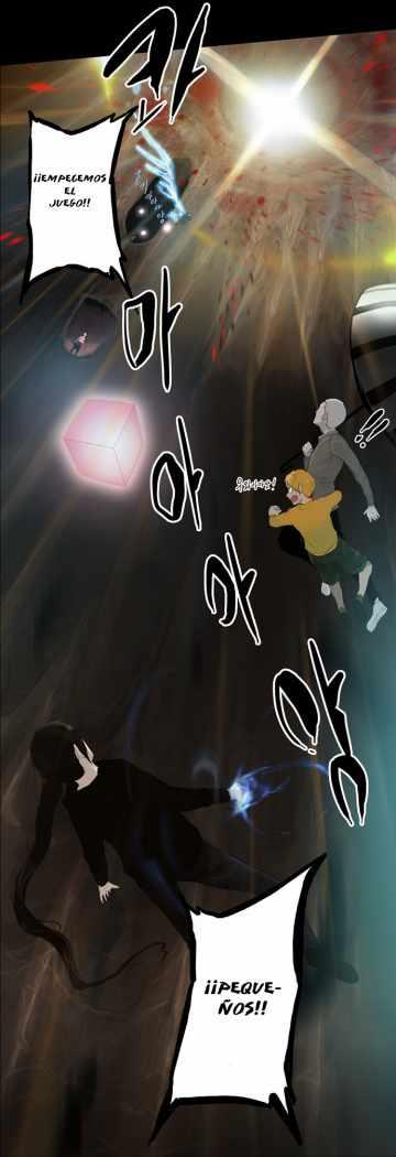 http://c5.ninemanga.com/es_manga/21/149/195845/8985de41b73040302bb4b2bcd20c6989.jpg Page 5