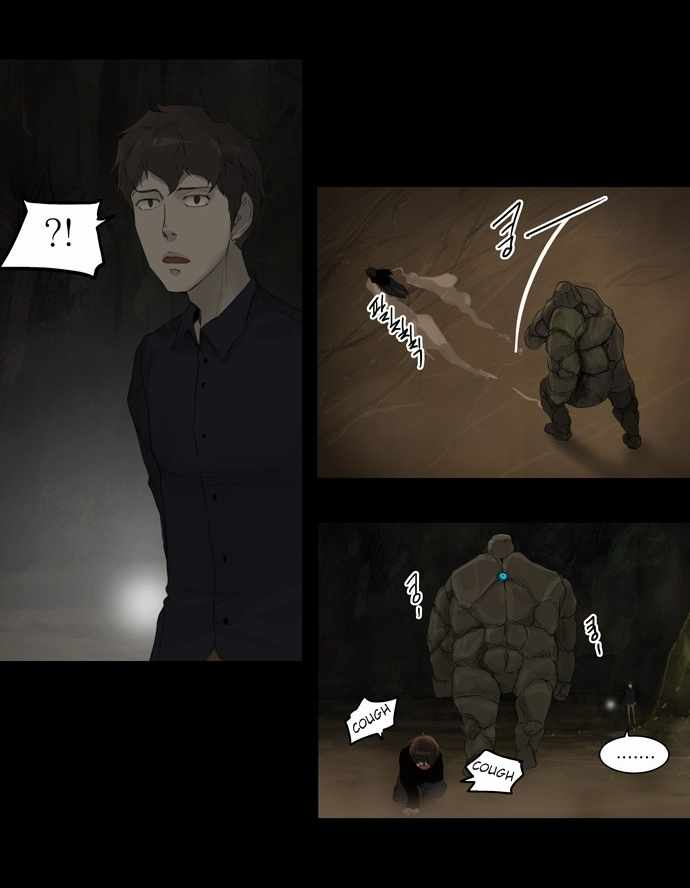 https://c5.ninemanga.com/es_manga/21/149/195861/24cdaa47ad1d6a0d2944344170b8338c.jpg Page 41
