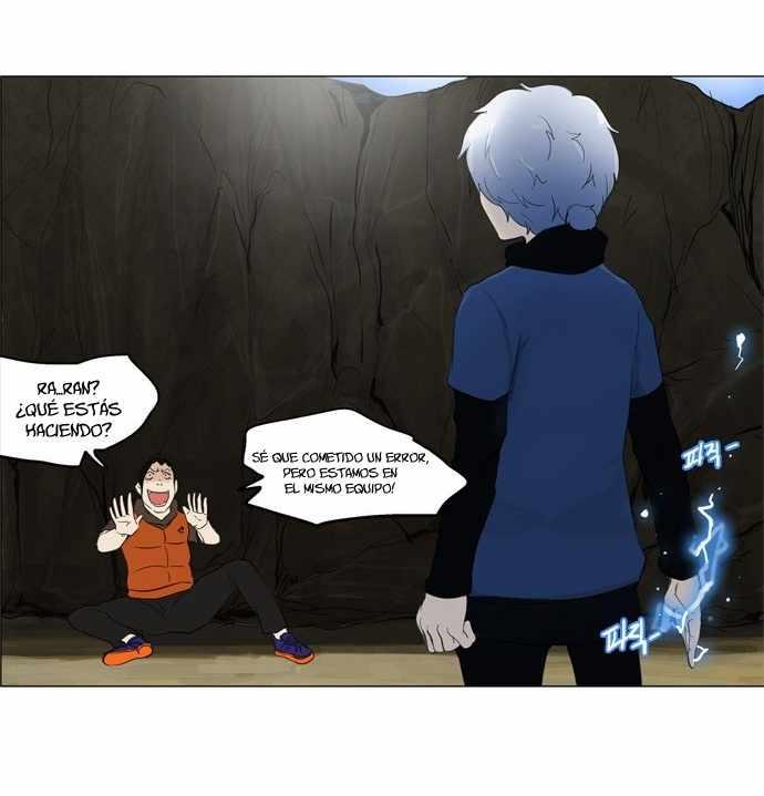 http://c5.ninemanga.com/es_manga/21/149/195872/b1b0ef5ba6b569680ece2fae998c4d0a.jpg Page 10