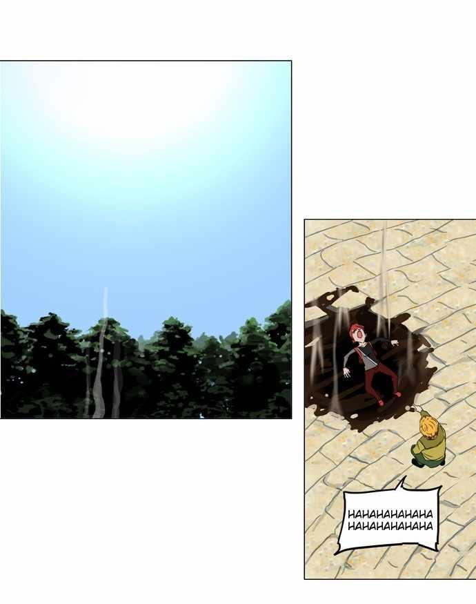 http://c5.ninemanga.com/es_manga/21/149/195882/a398c3759c3f93514ebf11f0386caa3c.jpg Page 4