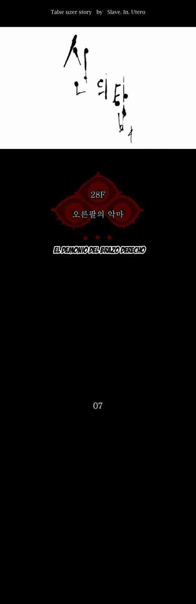 http://c5.ninemanga.com/es_manga/21/149/195915/a05f3cd193028c8d42d0e218ec7f6352.jpg Page 6