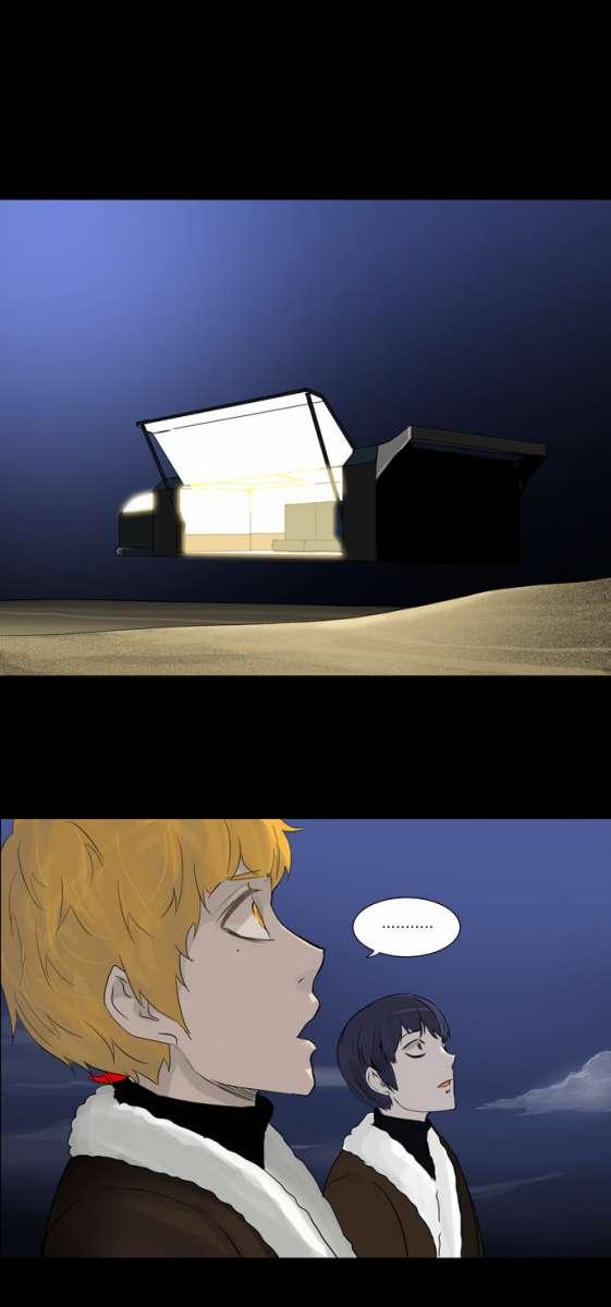 http://c5.ninemanga.com/es_manga/21/149/195925/a850bae28e3f05903320af79fb71ceaf.jpg Page 2