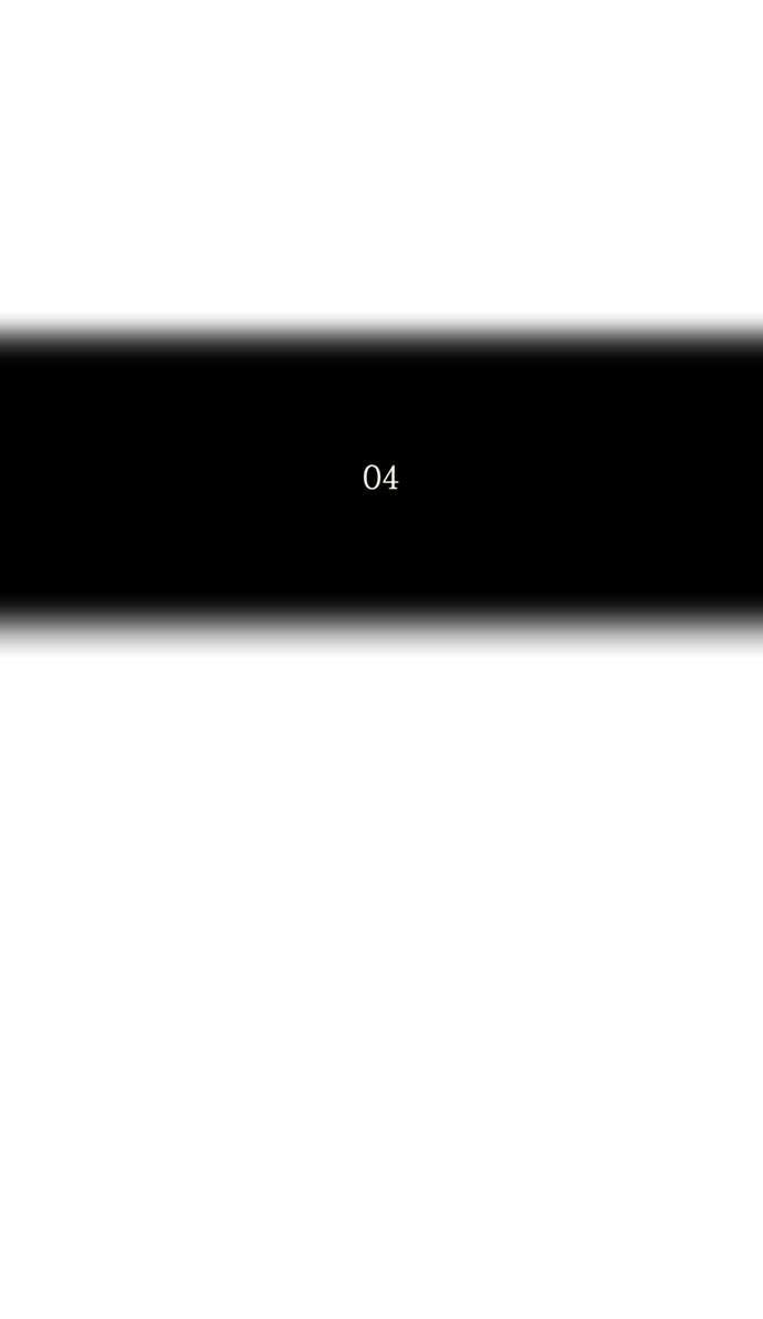 http://c5.ninemanga.com/es_manga/21/149/195933/506f13940792b6980f4fc5812e7367e4.jpg Page 5
