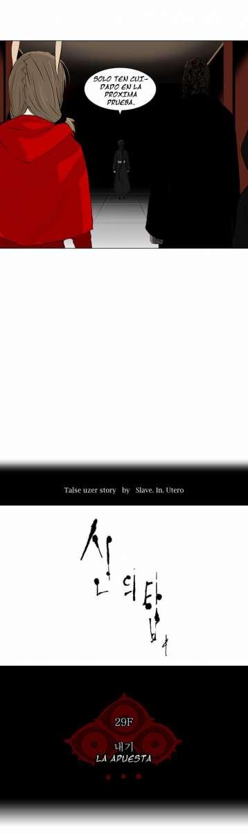 http://c5.ninemanga.com/es_manga/21/149/195933/bfad2c17c19f064c703c7bad8aa694fc.jpg Page 4